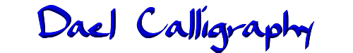 Dael Calligraphy
