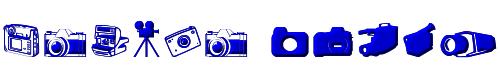 Kamera Dings