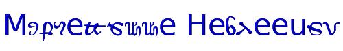 Mandeville Hebreeuws