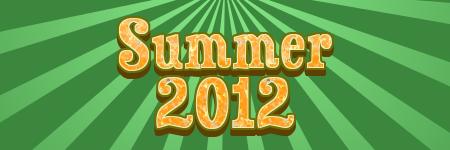 2012年夏
