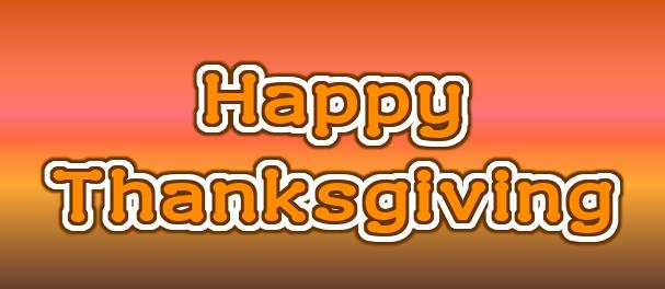 Благодарения 9