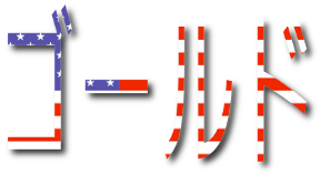 パトリオットロゴ