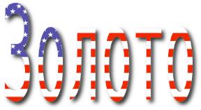Логотип Патриот
